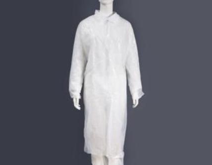 Visitor coat